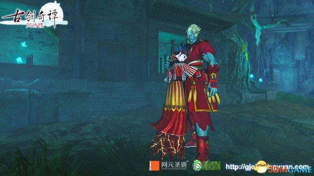《古劍奇譚網路版》「凌雲內測」帶來独特秘境體驗