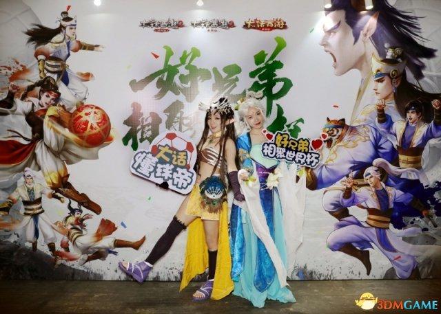 大话西游《盛夏狂欢之夜》郑州专场圆满结束