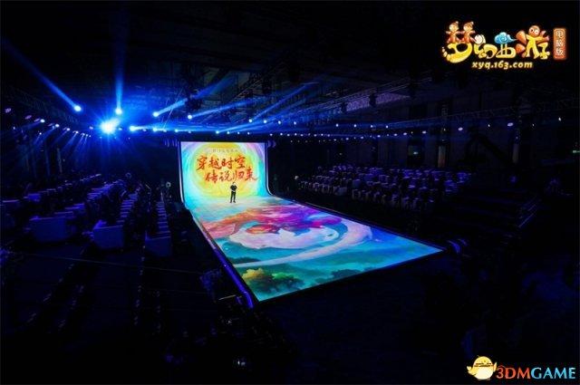 梦幻西游国风盛典:开启全新世代,你是所有可能