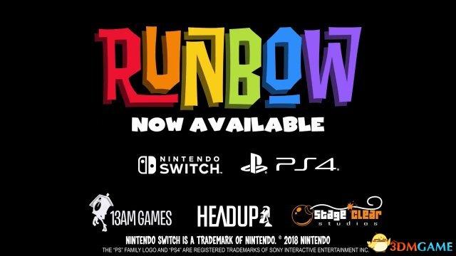 《Runbow》豪华版上市日期公布 精致小品经久不衰