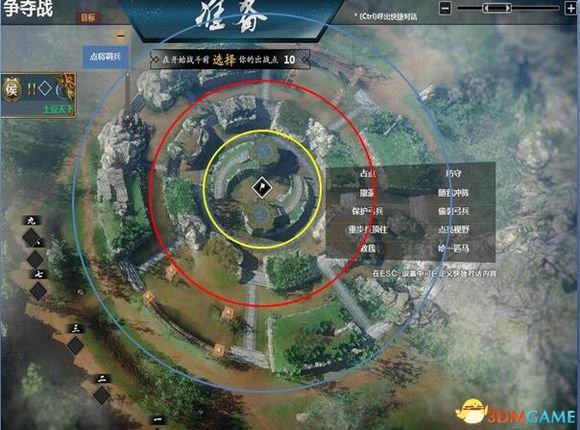 老玩家现身说法第十一期 铁甲雄兵夷陵八阵打法解析