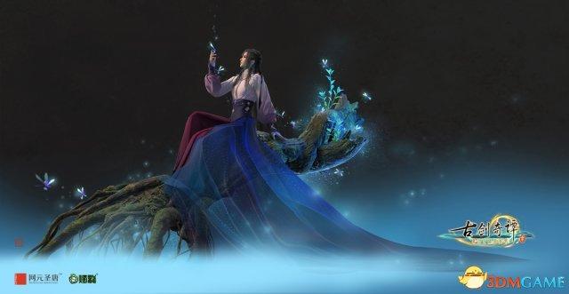"""知名配音团队""""音熊联萌""""助力《古剑奇谭三》"""