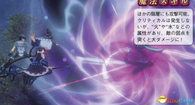 《龙星的瓦尔尼尔》新情报:可吞噬敌人的龙之力