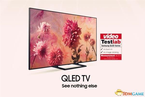 2018款三星旗下全系QLED量子电视获不烧屏认证