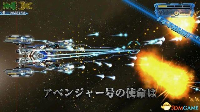 《星舰复仇者行动:地球夺还大作战》即将登陆PC