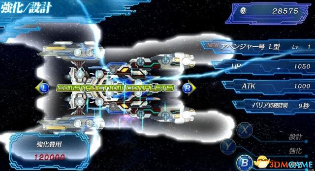 爽快防御射击新游《星舰复仇者》将登NS/Steam