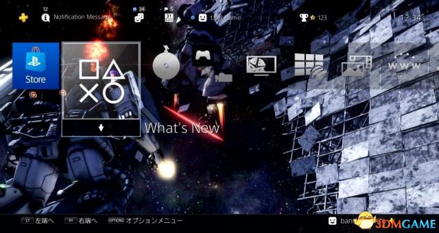 新装上阵!《机动战士高达:激战任务2》7.26上线
