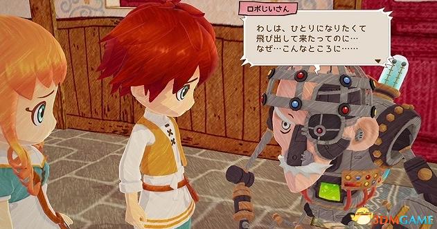 怪咖再登場 和田康宏新作《小龍咖啡館》最新角色
