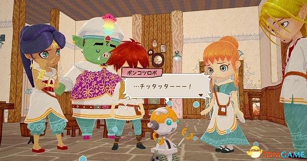 怪咖再登场 和田康宏新作《小龙咖啡馆》最新角色