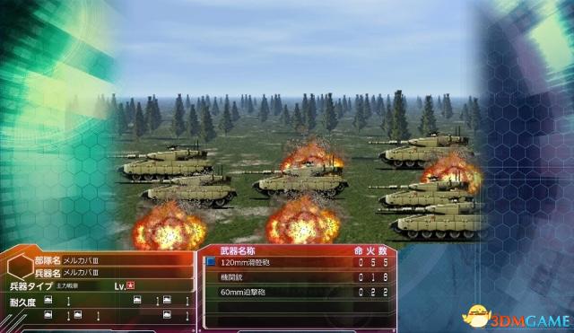 徵戰新世界!《完美大戰略4.0》Switch版9.20發售