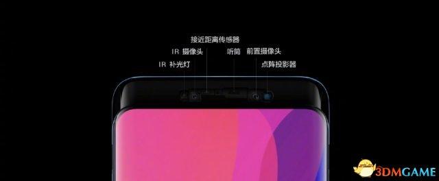 魅族16系列屏幕盖板曝光 或支持3D结构光传感器