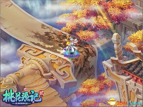 最强暑期玩法《桃花源记2》群雄征战跨服大世界