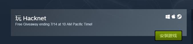 Steam喜+1《黑客网络》免费领 最真实黑客模拟器