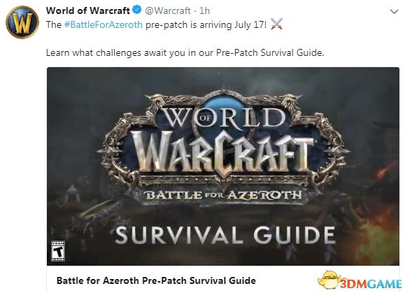 《魔兽世界》8.0前夕将于7月17日开启 争霸艾泽拉斯