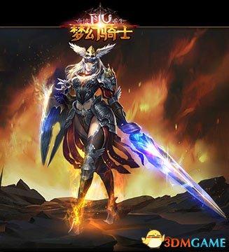 《奇迹重生》战场新贵魅影骑士闪耀驾临