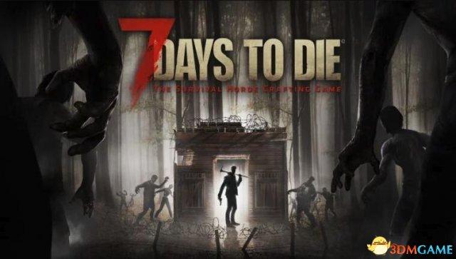 《七日杀》PS4版破开格提升档将到 伸擎破开格提升并新增区域