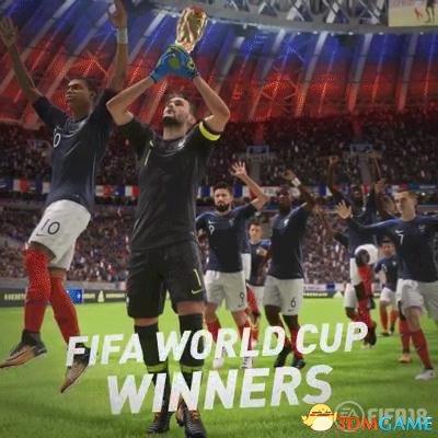 EA用《FIFA 18》预测法国夺冠 已连续三届预测成功