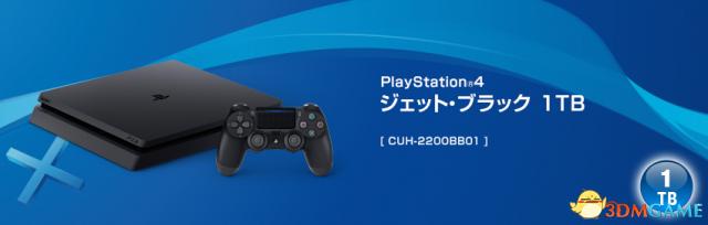 索尼升级日版PS4薄机 更换内部组件降低生产成本