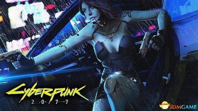 《赛博朋克2077》不夜城很庞大 比GTA5洛圣都大?