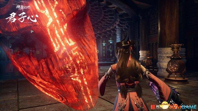 君子之心 《神舞幻想》全新DLC锁定7月26日