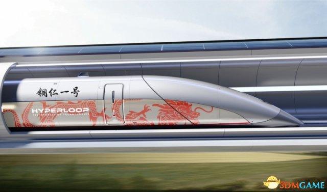 Hyperloop超级高铁要来中国了 将在贵州铜仁兴建