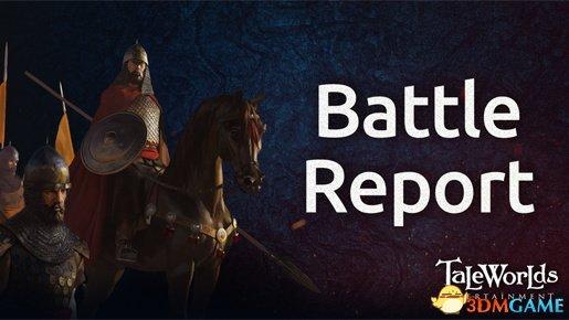 《骑马与砍杀2:霸主》开拓日志 人性化