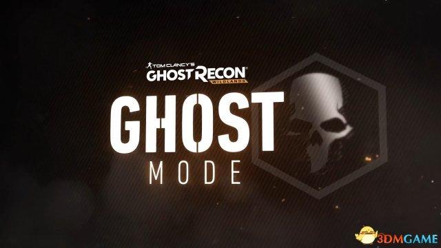 育碧满足高玩发布《幽灵行动:荒野》幽灵模式DLC