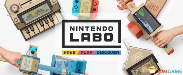 創意無限 第二屆任天堂Labo創作大賽現已開始