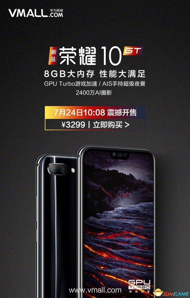 Moto小松菜奈首个款式8G内部存款和储蓄器手提式有线话机开售,评测丨最可信赖的千元机