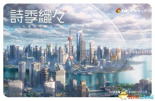 日厂演绎 中国主题动画电影《诗季织织》最新进展