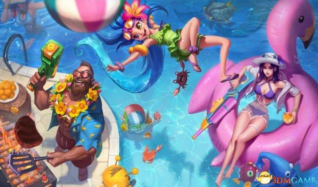 玩家吐槽 《LOL》 泳池派对2018原画 官方推出修正版