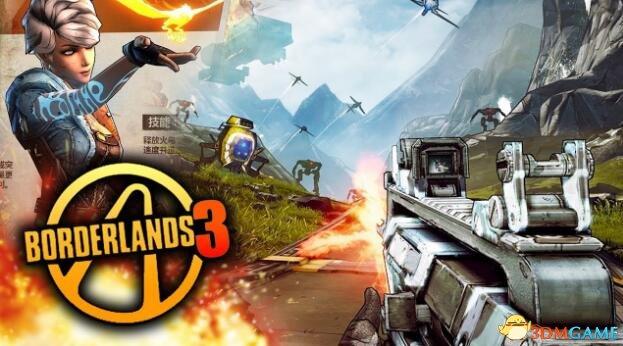 无主之地2 Borderlands 2 - 叽咪叽咪 | 游戏评测