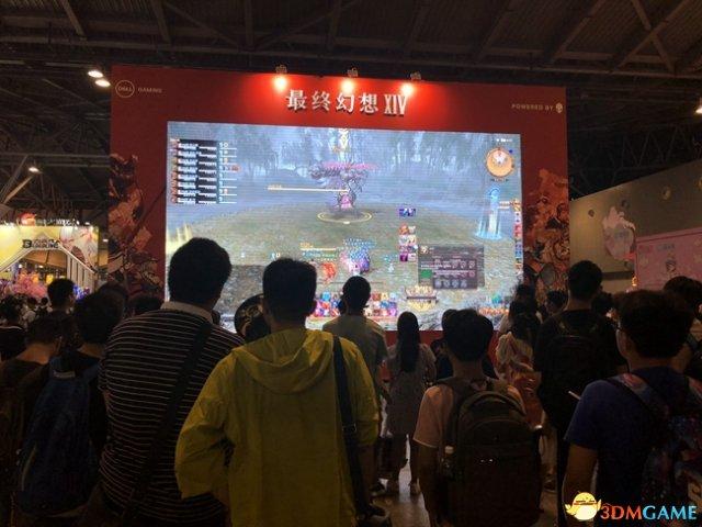 最终幻想14引爆BW现场 8月11日四周年庆典不见不散