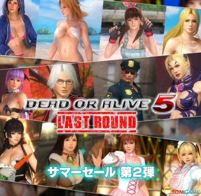 PS4《死或生5》游戏+DLC夏季大促销第二季开启