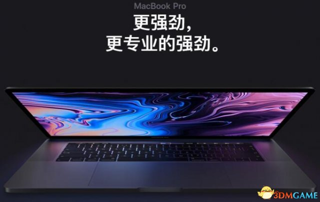 <b>新款MacBook Pro竟然过热降频!性能不如2017款</b>