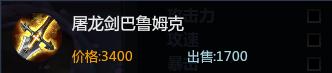 《幻想全明星》新英雄诺瓦露重装强袭攻略!