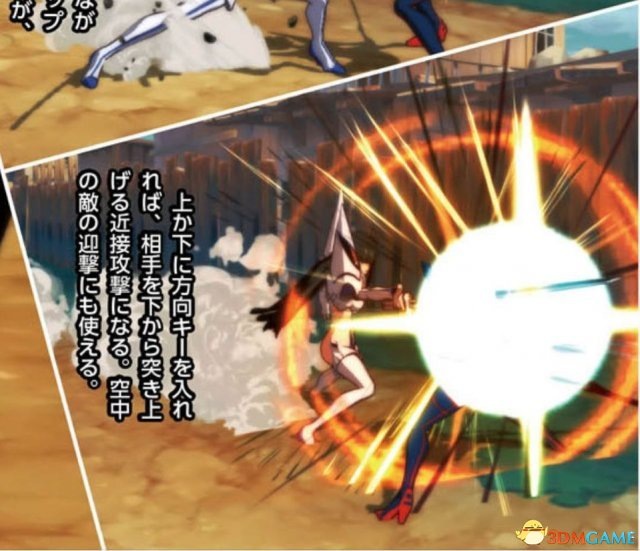 Fami杂志展示《斩服少女:异布》新截图及细节