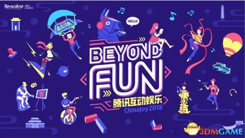 腾讯ChinaJoy2018展区前瞻 激烈电竞赛事值得期待