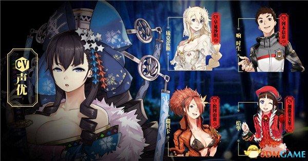 开局六张卡 MOBA新玩法《红莲之王》今日集结不删档