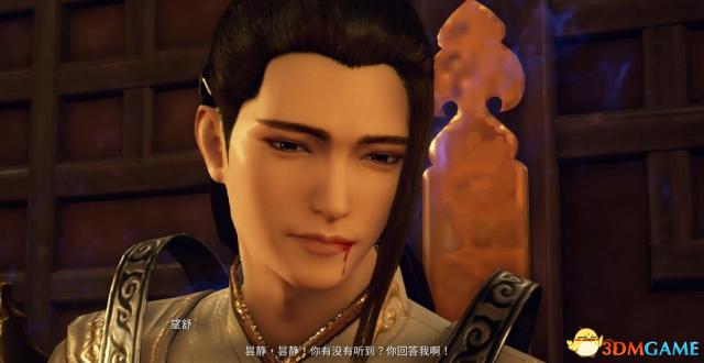 《神舞幻想》DLC《君子心》评测:君子谋道不谋食