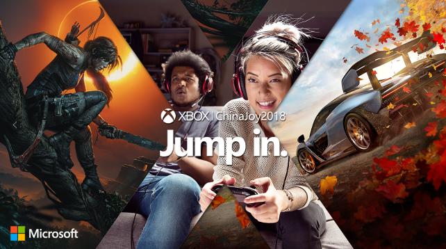 <b>Jump In,微软 Xbox 携多款游戏大作登陆 ChinaJoy 2019</b>