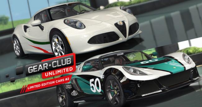 硬核賽車《齒輪俱樂部:終極版》NS版免費DLC上線!