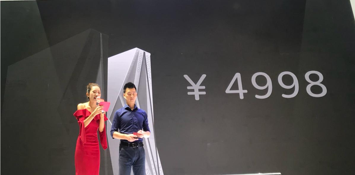 CJ 2019:小霸王Z+主机价格和配置公布 首发4998元