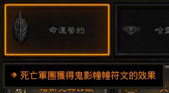 骷髅大军头盔 原武器套特效.png