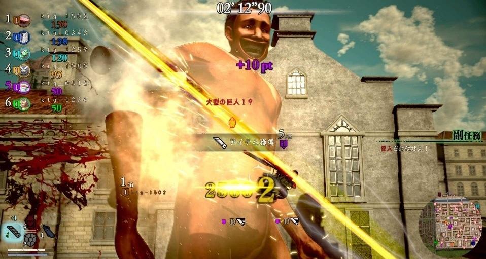 第三季開播紀念!《進擊的巨人2》免費更新同步道具