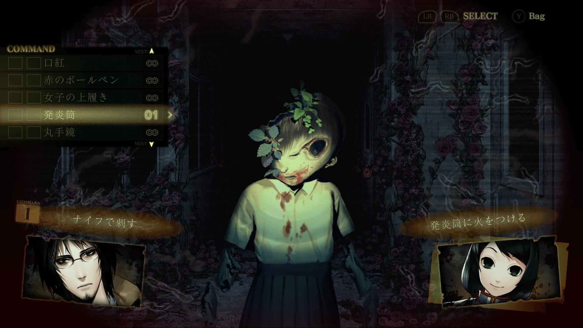 画风诡异惊悚 恐怖游戏《死印》10月登陆日本xbox one