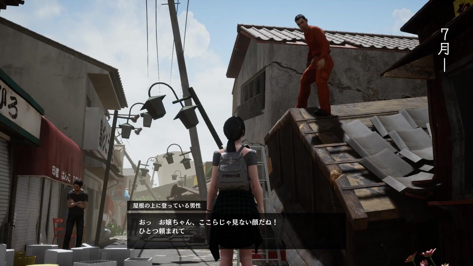 绝体绝命都市3汉化_《绝体绝命都市4 Plus》公布新视频 下周发布试玩版_3DM单机
