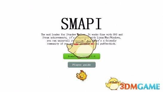 《星露谷物语》MOD加载器SMAPIv2.11正式版