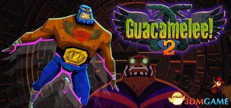 《墨西哥英雄大混战2》中英文免安装版下载发布