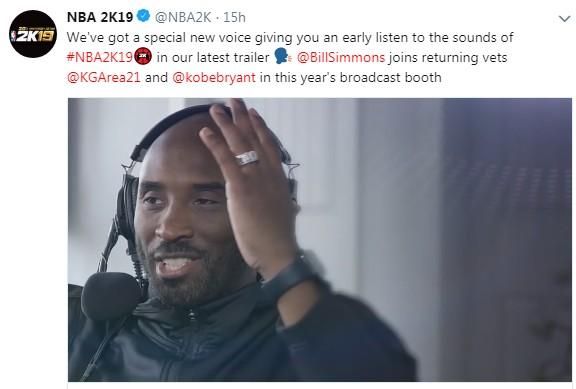 《NBA 2K19》全新预告 科比和加内特回归担任解说